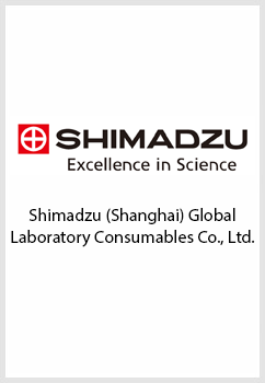 Shimadzu to become exclusive distributor of Orochem sample prep